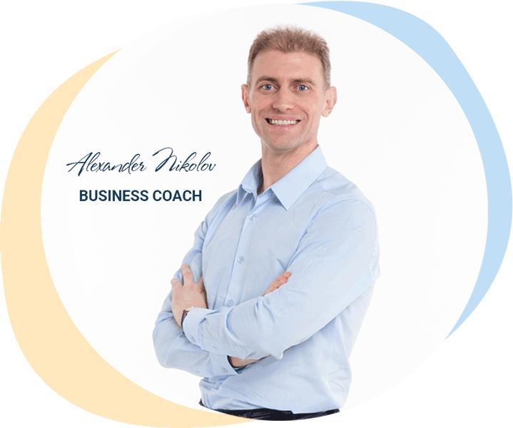 Alexander Nikolov - business coach